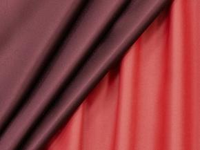 Ткань блэкаут Carmen RS Milan-05/280 P BL 2st, ширина 280см