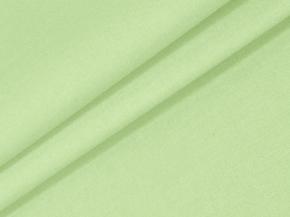 Бязь гладкокрашеная арт. 262  Классика ГОСТ цвет светло-салатовый, ширина 150см