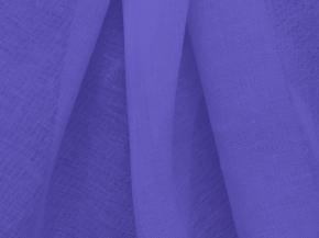 02С129-ШР/пн./з+Гл+Х 1279/0 Льняная вуаль, ширина 150см, лен-100%