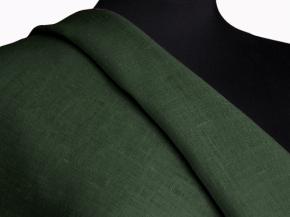 4С33-ШР+Гл+М+Х+У 547/0 Ткань костюмная, ширина 150см, лен-100