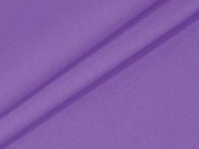 Бязь гладкокрашеная 262/8 черничный мусс, ширина 220см