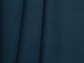 4С33-ШР/2пн.и/зГлМХУ 1577/0 Ткань костюмная, ширина 150см, лен-100%