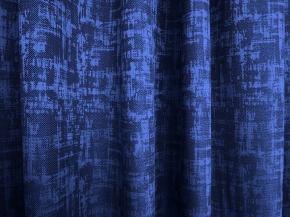 Жаккард Gold Line FB 4786-13186/280 PJak глубокий синий, ширина 280см. Импорт