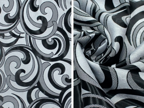 Ткань блэкаут HY 1174-20А/280 PJac BL серый, ширина 280см