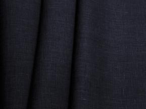 4С33-ШР/2пн.и/з+Гл 999/0 Ткань для постельного белья, ширина 150см, лен-100%