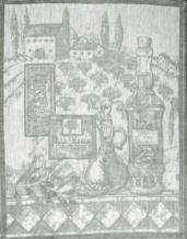 """ОБР 1737   45*60  Полотенце """"Ветка оливы""""  цв. серый"""