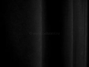 Портьера Brilliant BL 811690-267276/280 PV
