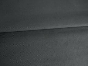13С497-ШР+Гл 744/1 Ткань обувная, ширина 155см, лен-45% хлопок-55%