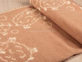 Одеяло шерсть мериноса 100% 100*140 цв бежевый