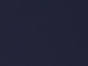 "Ткань ""Мастер-универсал С25"" арт. С38ЮД №2 темно-синий"