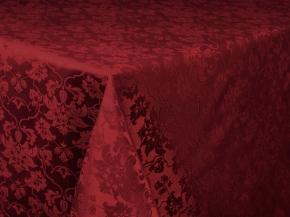03С5-КВгл+ГОМ Журавинка т.р. 2324 цвет 161004 бордо, 155см