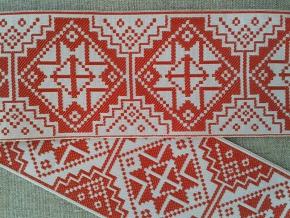 9153 ЛЕНТА ОТДЕЛОЧНАЯ ЖАККАРД красный с белым 48мм (рул.50м)