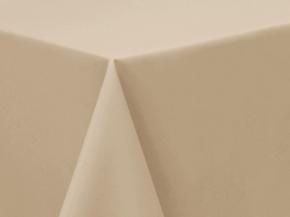 SATEN LISBOA гладь цвет 1015 серо-бежевый, ширина 320см