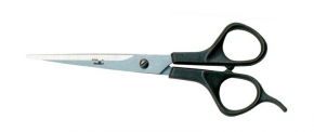 Н-062 Ножницы парикмахерские с усилителем удлиненные 175мм