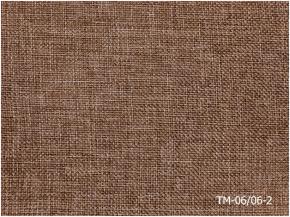 Ткань мебельная 06/06-2, ширина 145см