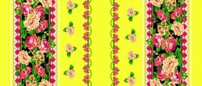 """Рогожка набивная """"Жостово"""" О17 (4243/3) цвет желтый, ширина 150 см"""