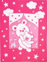 Одеяло хлопковое 100*118 жаккард цвет розовый