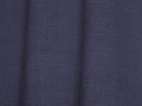 15С28-ШР+Гл 1355/0 Ткань для постельного белья, ширина 260см, лен-100%