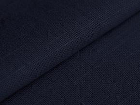 Ткань арт. 24708/400-1 цв.591 темно-синий, ширина 150см