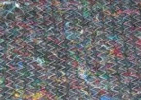 Ватин холстопрошивной, арт.1ВП-Шу, 250гр./м2