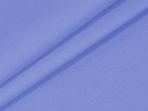 Бязь гладкокрашеная 120/220 цв. сине-голубой, 220см