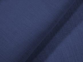 15С560-ШР/з+Гл+М+Х+У 570/1 Ткань костюмная, ширина 150см, лен-100%