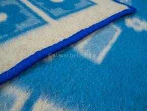Одеяло п/шерсть 85% 100*140 жаккард цв. синий