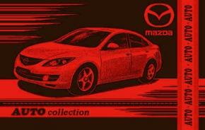"""4с83.070 104*50 """"Mazda"""" полотенце махровое"""