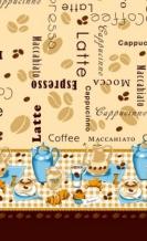 """Полотенце рогожка """"Кофе"""" бежевый 40*75"""