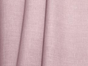 4С33-ШР/2пн.+ГлМХУ 1251/0 Ткань костюмная, ширина 150см, лен-100%