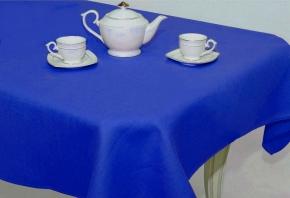 16с453-ШР/п.р  Скатерть 95*95см цвет синий