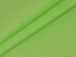 Бязь гладкокрашеная 262/8 Классика ГОСТ салатовый, ширина 220см
