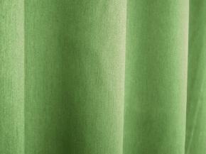 Ткань блэкаут Carmen ZG 110-02/280 BL L, ширина 280см
