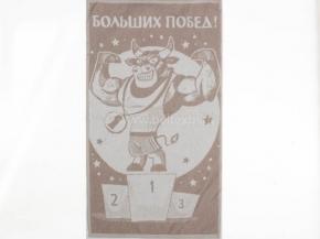 6с103.512ж2 Бык-чемпион Полотенце махровое 50х90см Лен+х/б
