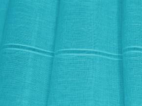 16С80-ШР 87/1 Ткань декоративная, ширина 260см, лен-100%