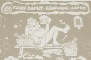 """4с95.101 81*160 """"Сауна"""" полотенце махровое"""