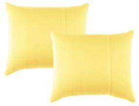 Набор наволочек трикотажных (2 шт.) 70*70 цвет желтый