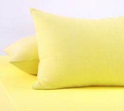 Набор наволочек махровых из 2-х штук 70*70 цв.желтый