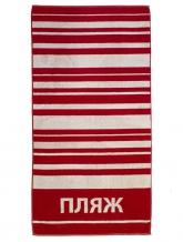 """13с2 полотенце махровое 70*140 """"Пляж"""" цвет красный"""