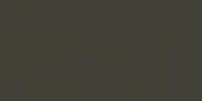 Ткань полушерстяная серая  арт. 14С42СТ-ДЯ 1-2