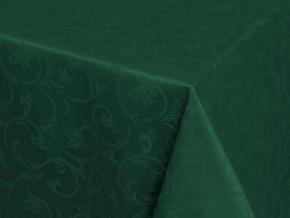 03С5-КВгл+ГОМ т.р. 2233 цвет 361003 изумруд, ширина 155см