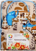 """Набор для кухни из 4-х предметов """"Кофе"""" бежевый (фартук+ рукавица+ прихватка+полотенце)"""