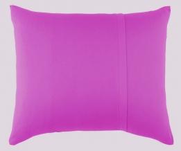 Набор наволочек трикотажных (2 шт.) 70*70 цвет фиолетовый