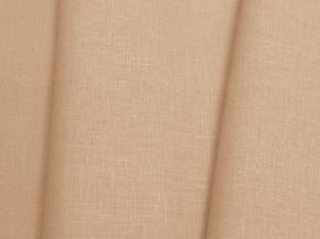 15С52-ШР+Гл 526/0 Ткань для постельного белья, ширина 220, лен 100%