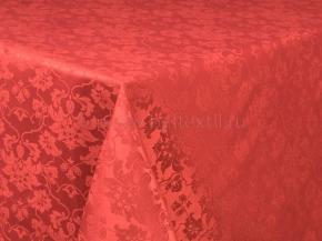 03С5-КВгл+ГОМ т.р. 2324 цвет 120505 коралл, ширина 155см
