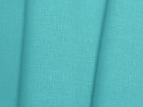 15С28-ШР+Гл 1240/0 Ткань для постельного белья, ширина 260см, лен-100%