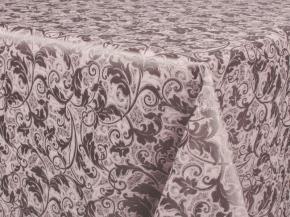 06С26-КВгл+ГОМ т.р. 1901 цвет 060502/060403 розовый с темно-бежевым, 155см