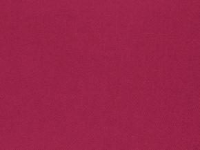 Саржа гладкокрашеная арт. 17с203 цвет бордо 038  230 г/м2, 150см