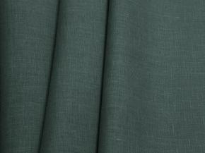 4С33-ШР/2пн.+Гл 1401/0 Ткань для постельного белья, ширина 150см, лен-100%