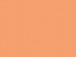 Бязь ГОСТ-262 персик  ширина 150 плотность 142 г/м2